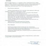 DHL Exel Supply Chain (Poland)
